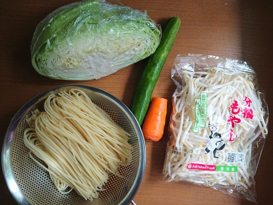 「チョル麺」韓国レシピとアレンジ。野菜の具材と麺の材料