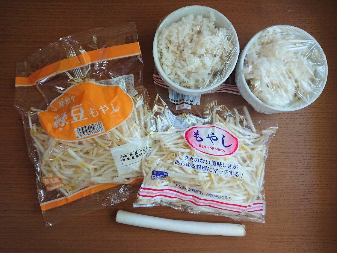 もやしご飯の韓国人気レシピ。材料