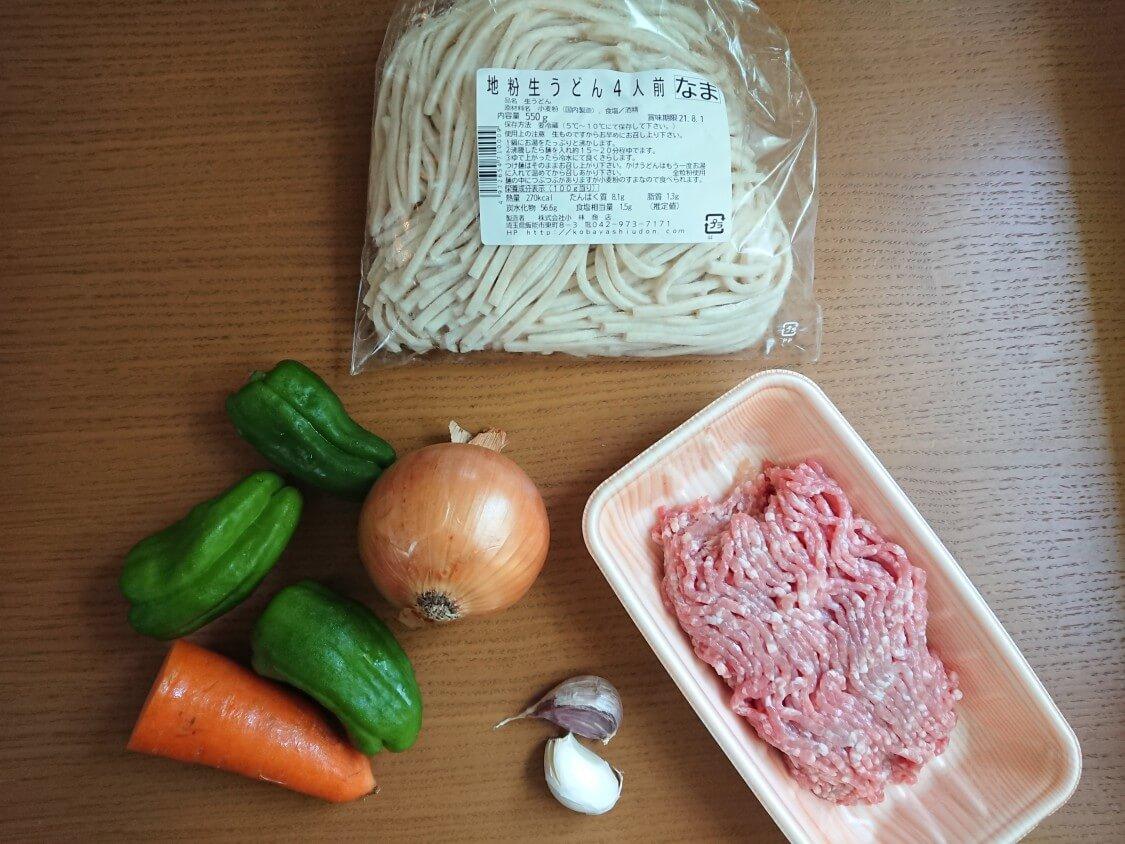 韓国ピリ辛肉味噌レシピ。材料とひき肉。混ぜうどんや丼に♪