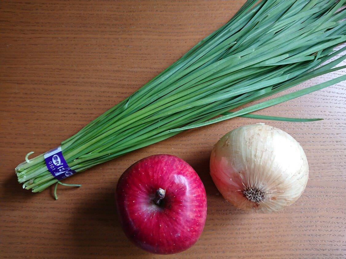 りんごとにらのサラダキムチレシピ。材料と野菜