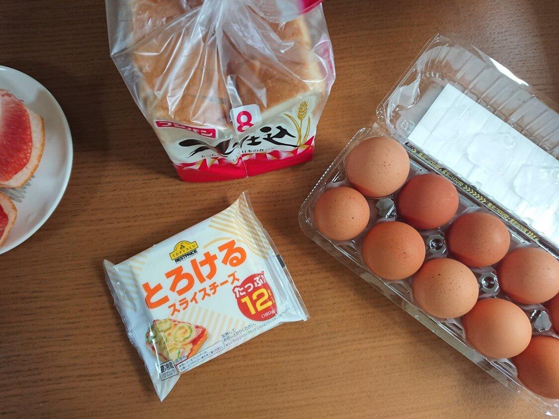 とろ~り♪チーズと卵のトースト。韓国の人気レシピ。材料と具