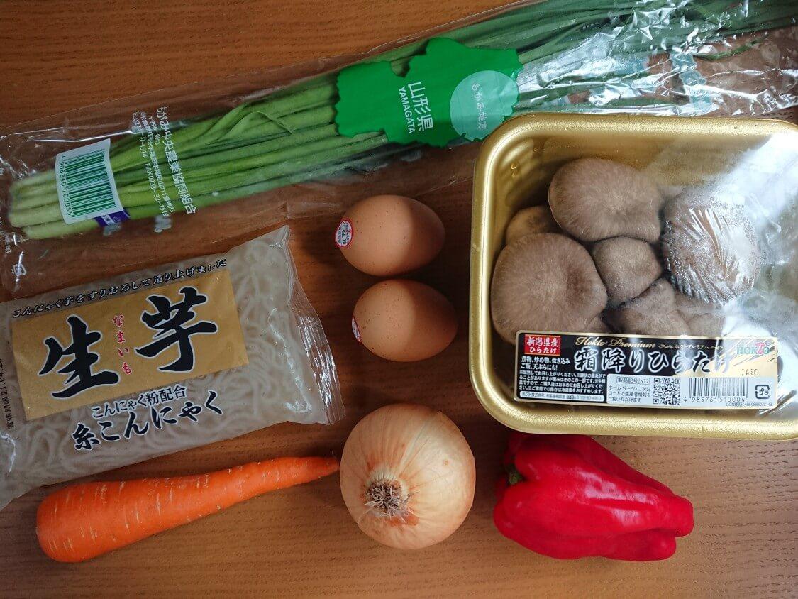 簡単!こんにゃくで作る美味しいチャプチェ。韓国のレシピ。材料
