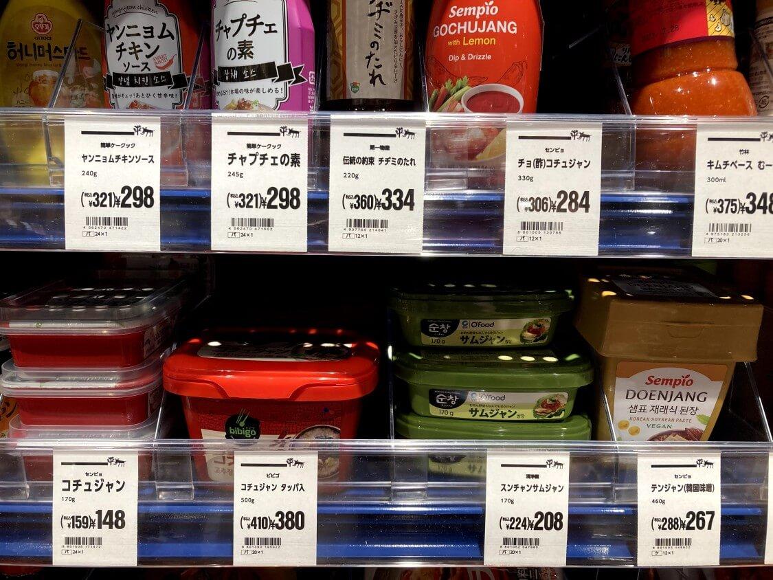 韓国の市販「サムジャン」売っているお店。カルディ