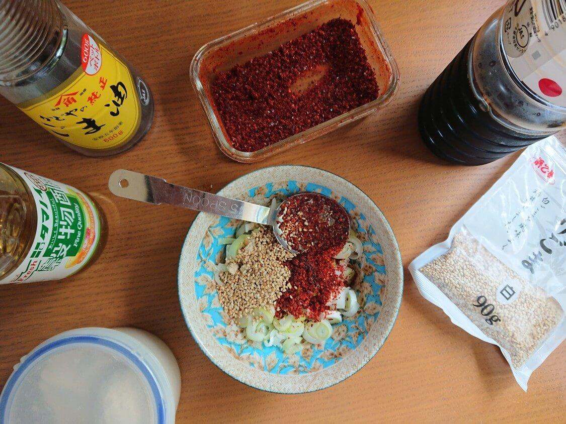 万能副菜<白髪ねぎキムチ>韓国レシピ。味付けのヤンニョム