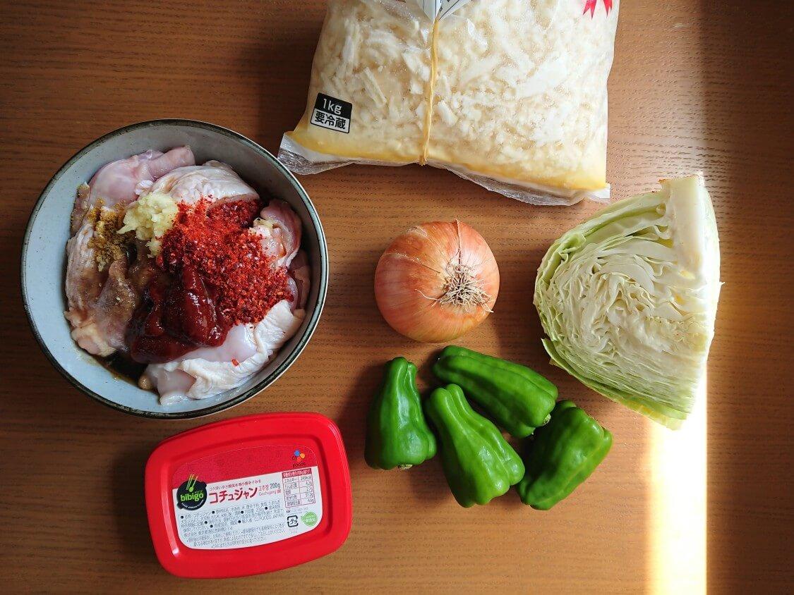 フライパンで簡単!チーズタッカルビの材料。本格タレの比率+トッポギ入り