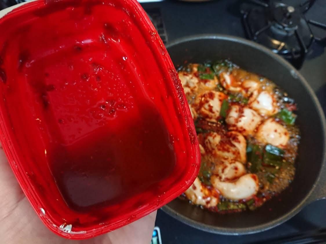 鮭白子の煮付けレシピ。ピリ辛タレヤンニョムの作り方。コチュジャン入り