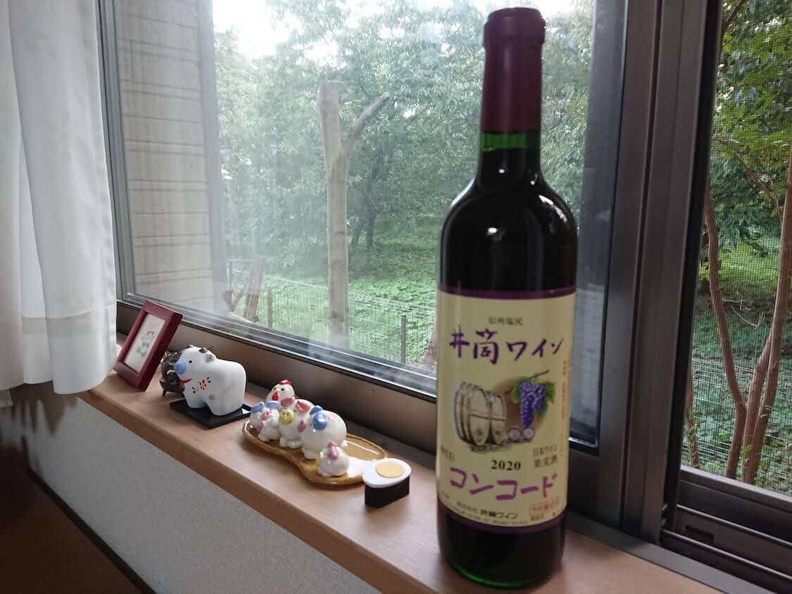 鮭白子の韓国煮付けレシピ。簡単おつまみ。合うお酒はワインと日本酒